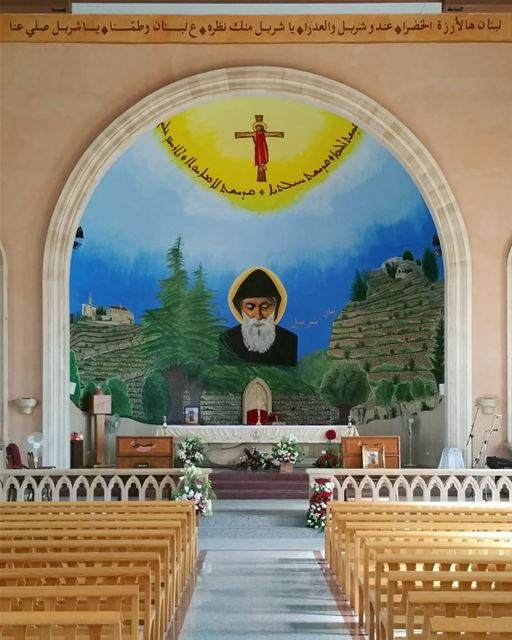 Let us pray for peace, peace in the world and in each of our hearts ~ Pope... (Zahlé, Lebanon)