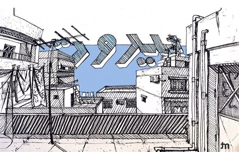 - L e b a n e s e P o s t c a r d s 3/3-( Repost: @elmaalouf )...... (Beirut, Lebanon)