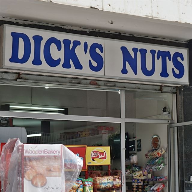 🤣 Time for a little Beirut humor! I first noticed the name of this store...