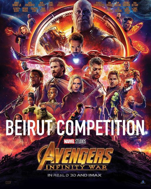 🍿Competition Time🍿WIN exclusive avant-première tickets to watch the... (Beirut, Lebanon)