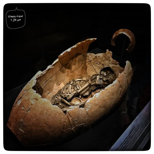 🇱🇧 phenicien burial, museum serries.... بيروت_مش_بشعة uglybeirut ... (National Museum of Beirut)