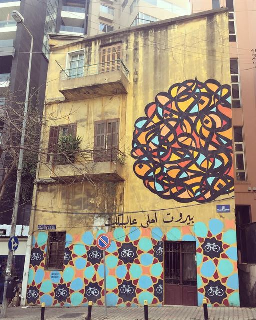 Beirut, Lebanon: Beirut is nicer by bike.... beirut lebanon graffiti... (Beirut, Lebanon)