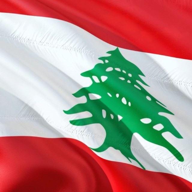 O Líbano te chama! 🇱🇧 Preserve a parte mais importante da sua identidade:
