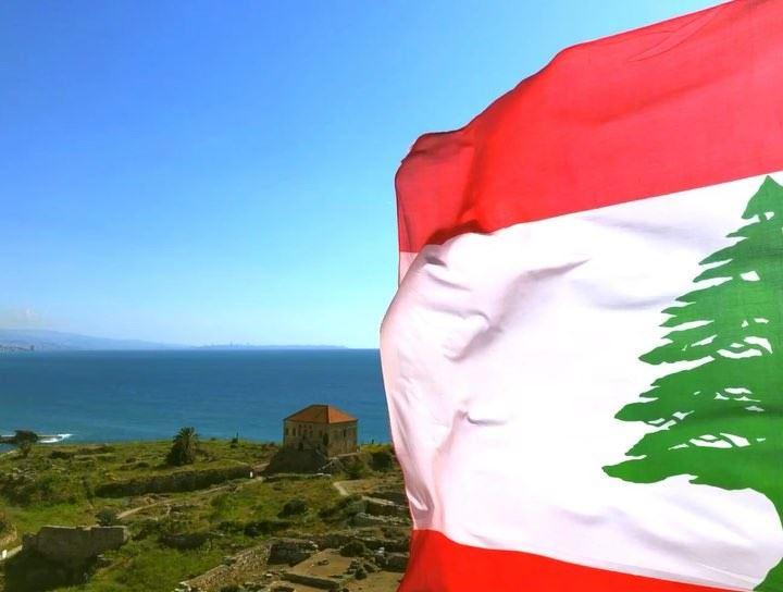 jbeil byblos flag lebaneseflag livelovebyblos livelovejbeil lebanon... (Jbeil جبيل)