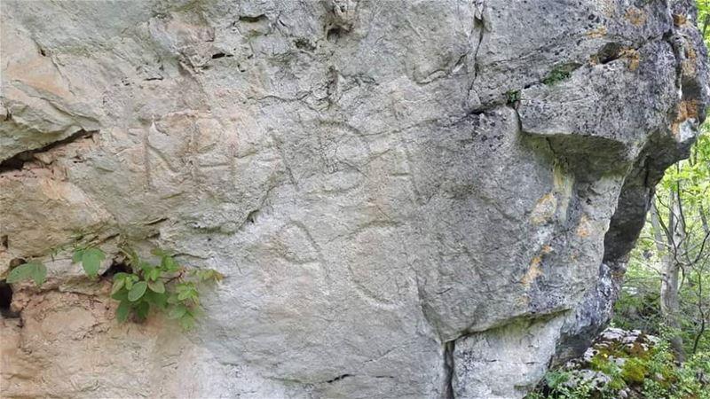 The inscriptions of Emperor Hadrian in JabalMoussa. unescomab unesco ...