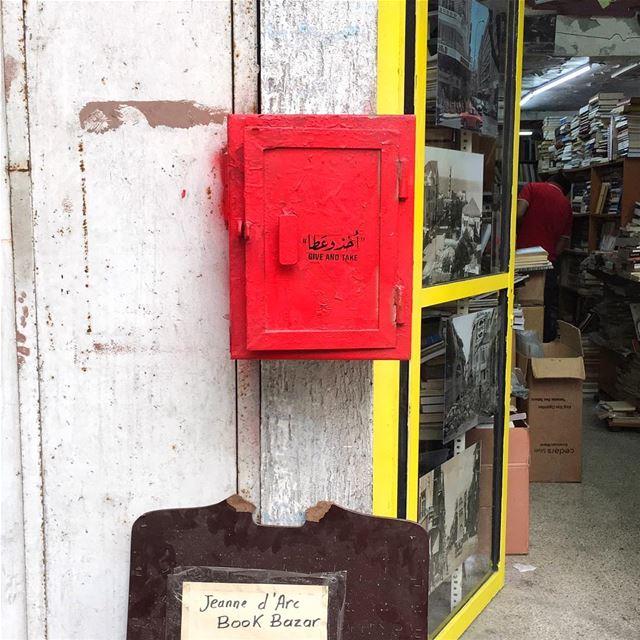 give & take 📮📚 (Beirut, Lebanon)
