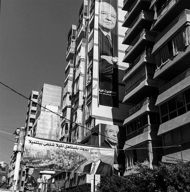 Good morning Beirut. lebanongameofthrones beirut Lebanon ...