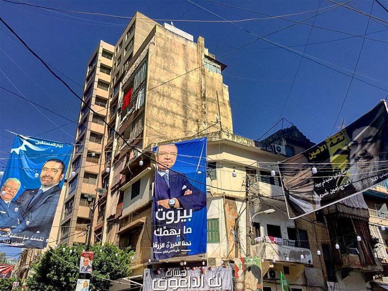 Good morning Beirut. lebanongameofthrones goodmorningbeirutbypbz ...