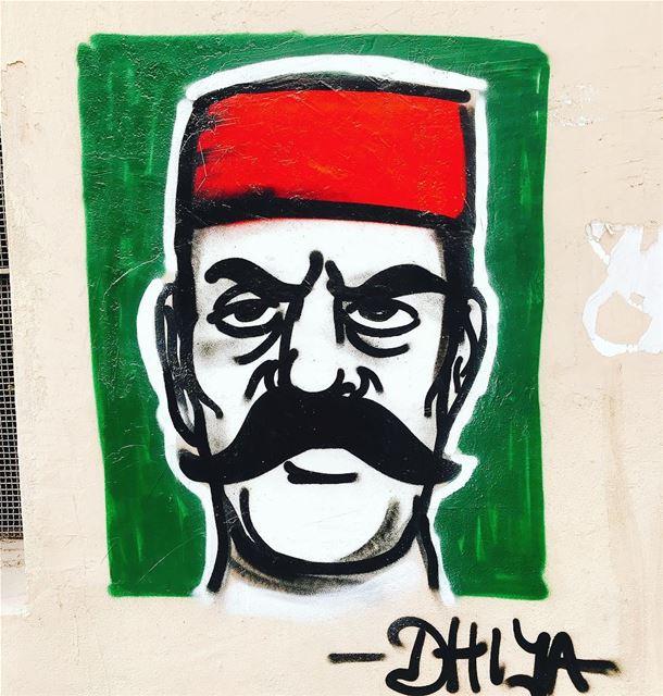 Beirut walls graffiti streetart iphonephoto picoftheday photooftheday... (Port of Beirut)