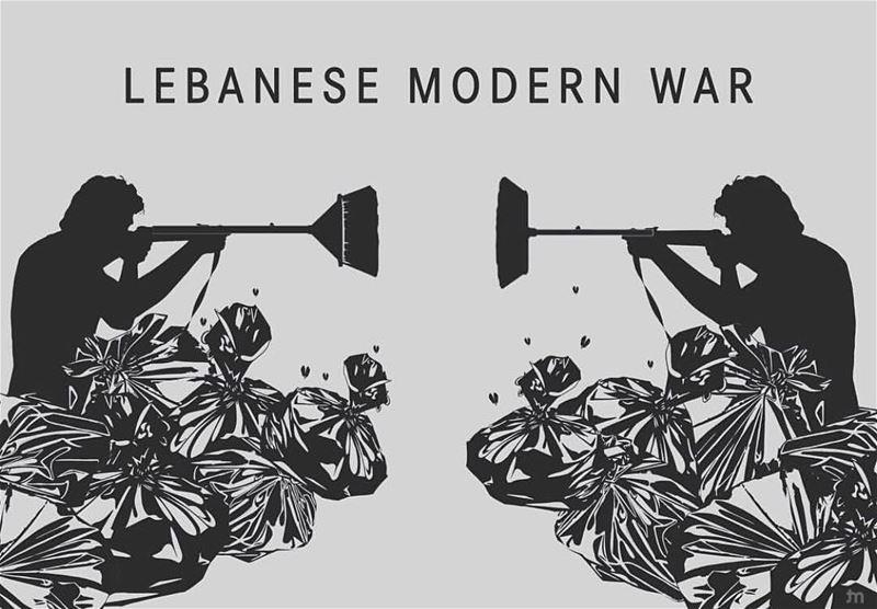 - S u n d a y B e f o r e Y o u V o t e ....R e m e m b e r T h i s -(... (Lebanon)