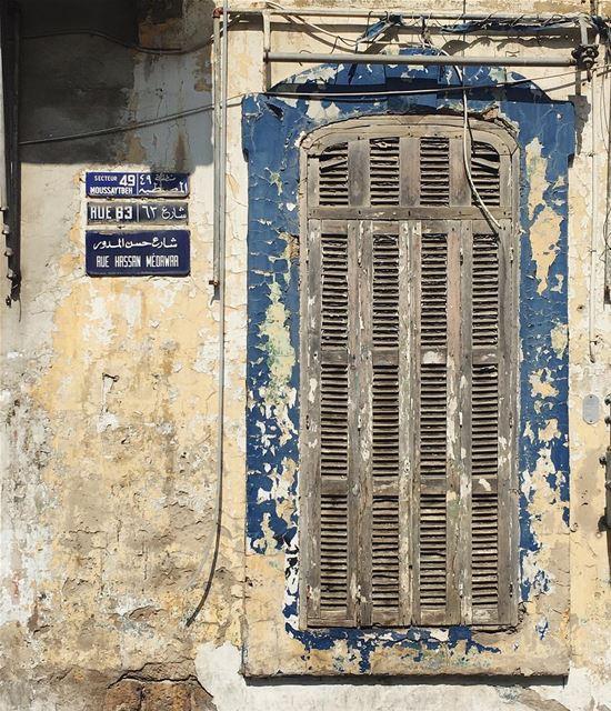 شارع ٦٣ | Rue... (Beirut, Lebanon)