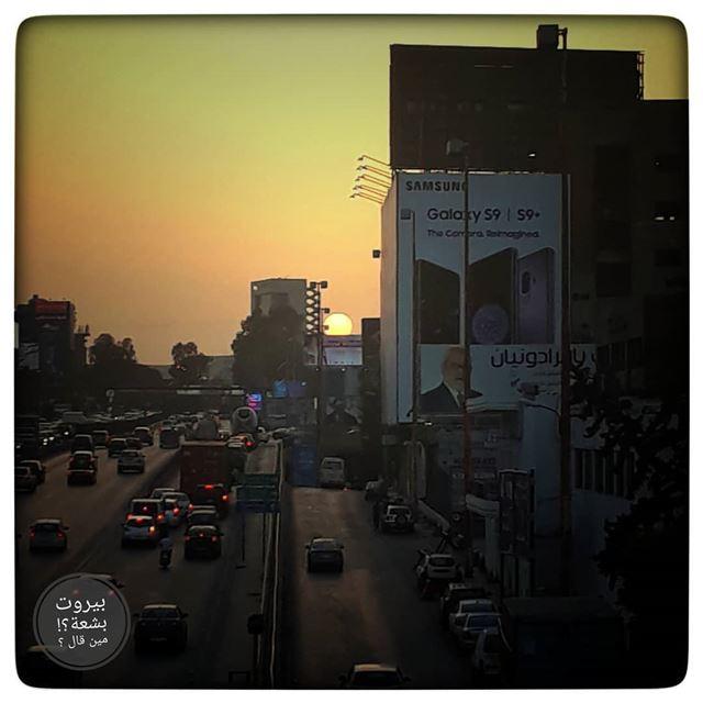 🇱🇧 Magical sunset... uglybeirut بيروت_مش_بشعة beirut lebanon... (Burj Hammud)