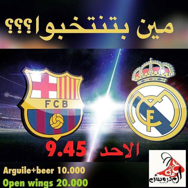 @khaymit_el_darwich_bikfaya - لمين بتصوتوا؟؟؟ ريال مدريد ام برشلونا؟؟؟؟ لا (Khaymit el Darwich)