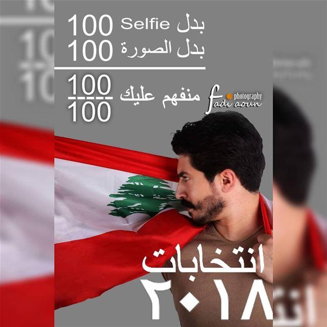 photo fadiaounphotography poster lebanon elections elections2018🇱🇧...