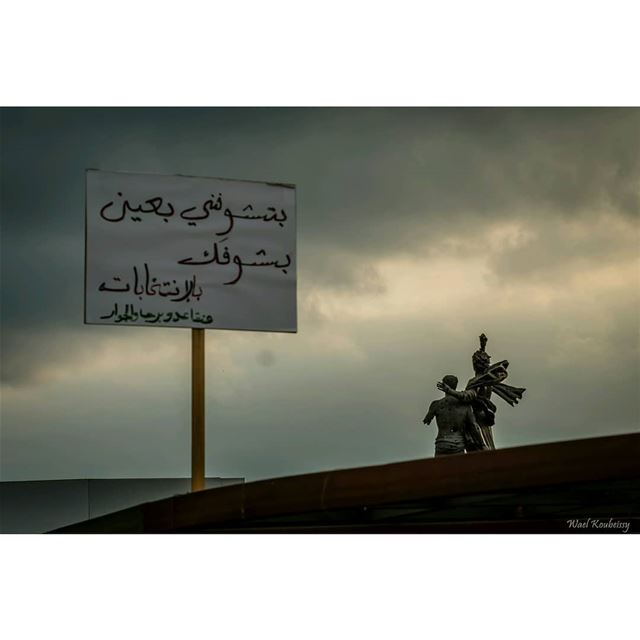 بيروتيات beirut elections electionday sky downtown statue statues ...