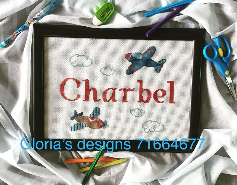 crossstitch charbel baby babyboy gift handemade lebanon north ... (Zgharta)