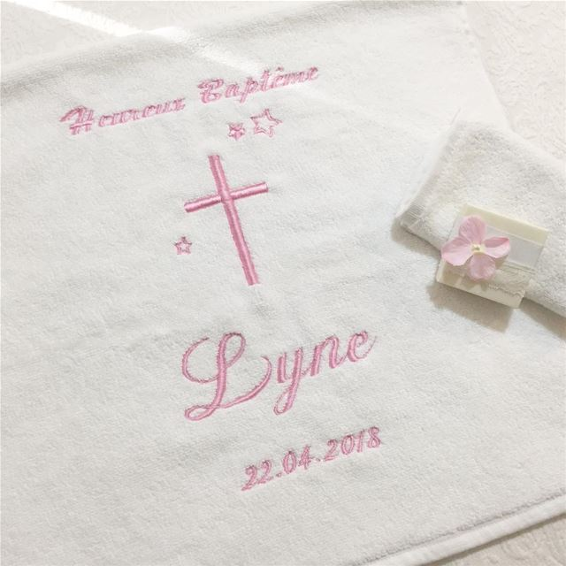Blessed Baptism Lyne 💞Write it on fabric by nid d'abeille baptism ...