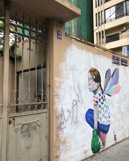Wall art in the streets of Beirut. wallart mural streetart beirut ...