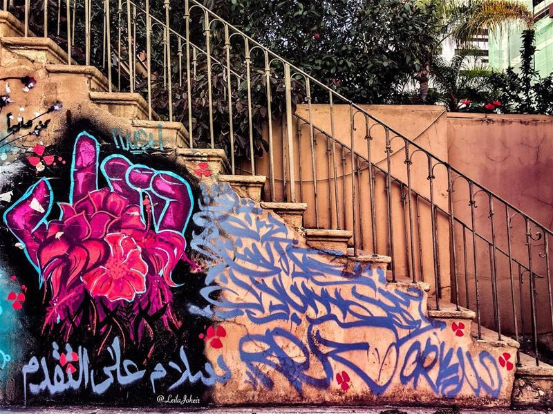 livelovelebanon livelovehamra hamra hamrastreet lebanontimes ... (Hamra, Beyrouth, Lebanon)