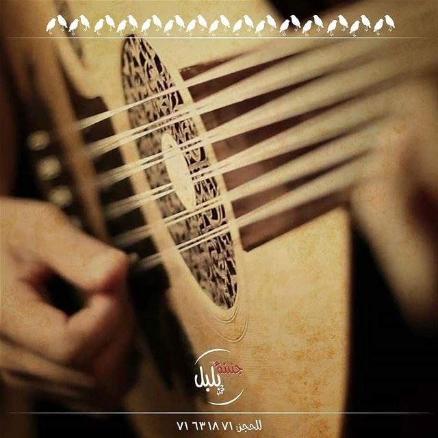 @jnaynetbelbol - This Thursday Karket Arak and Oud Night at Jnaynet... (Jnaynet Belbol - جنينة بلبل)