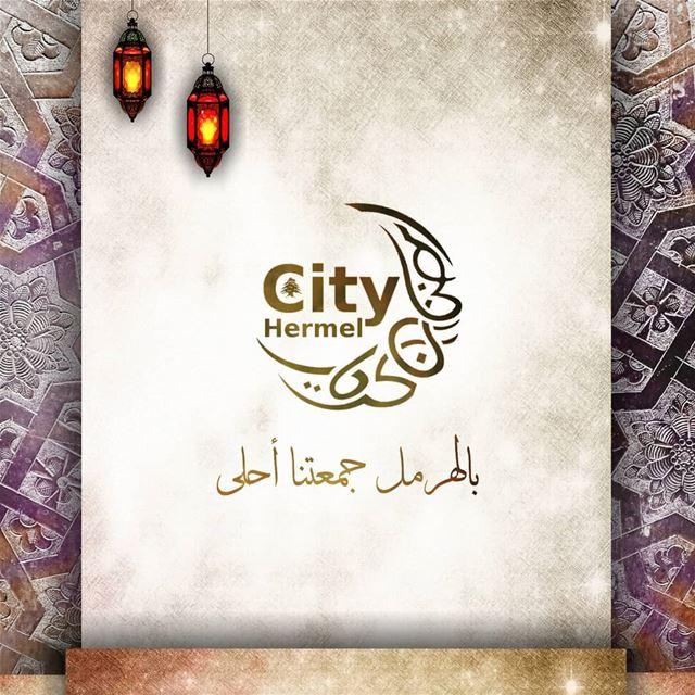 Ramadan Kareem ramadan2018 ramadan_kareem ramadankareem🌙 ... (El Hermel, Béqaa, Lebanon)