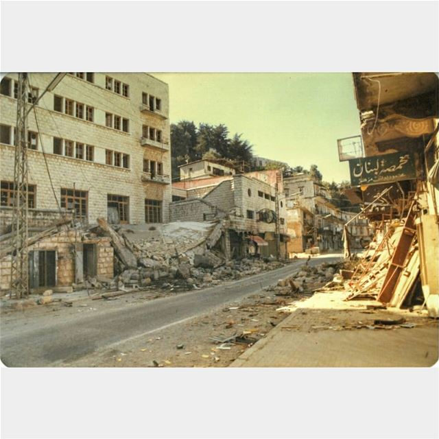 """This photo was taken in the Souk of Aley in the 1980s by my deceased... (Aley)"