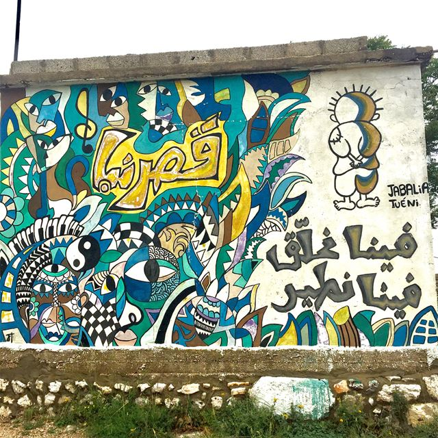 Mural in the faraway peaceful Bekaa town of Qsarnaba, just across the... (Qsarnaba, Béqaa, Lebanon)
