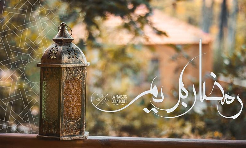 Ramadan Kareem everyone! Wishing you a blessed and peaceful holy month of...