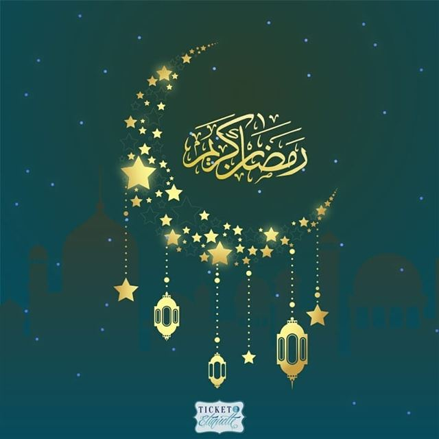 رمضان كريم RamadanKareem.............. (Lebanon)