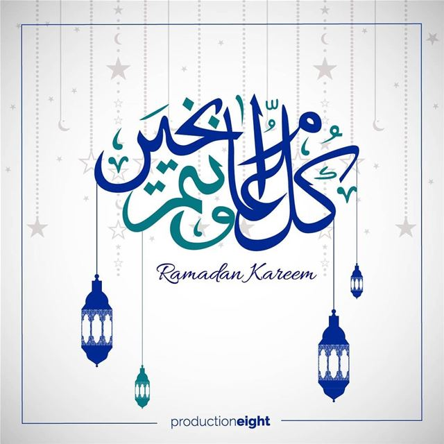 Ramadan Kareem from our family to yours! Ramadan RamadanKareem ...