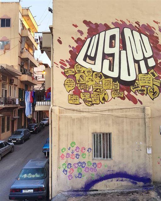 🏘 عجقة بيروتBy @plus961 Beyrouth Beirut Liban Libano Lebanon... (Beirut, Lebanon)