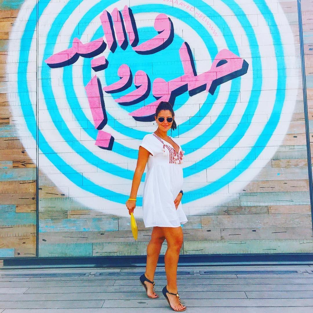 Arabic graffiti that represents me 🤣🍭🍭🍭 وايد_حلو حبيبي 🍭🍭🍭🍭... (La Mer Dubai)