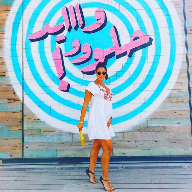 Arabic graffiti that represents me 🤣🍭🍭🍭 وايد_حلو حبيبي 🍭🍭🍭🍭... (La Mer Dubai)