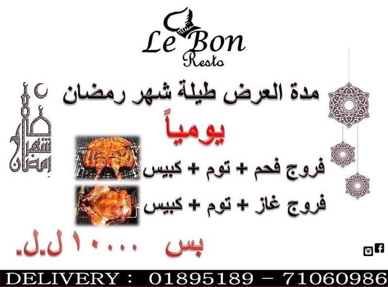 @lebonresto - Delivery 01/895189 - 71/060986 beiruting beirutcircle ... (Le bon)