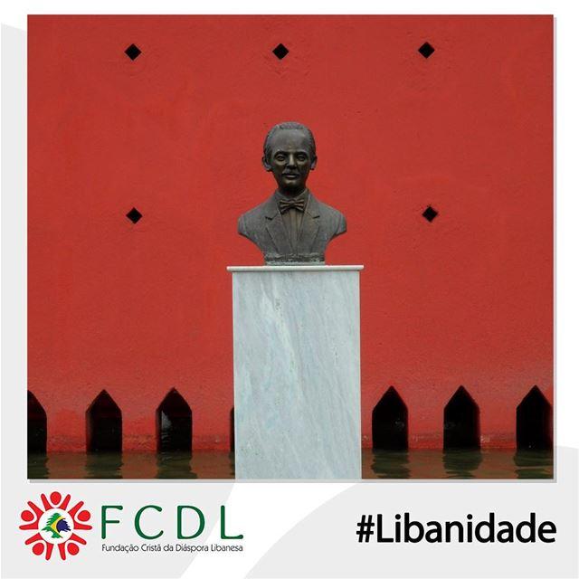 Outro bom exemplo da forte ligação entre a DiásporaLibanesa do Brasil com... (Curitiba, Paraná)