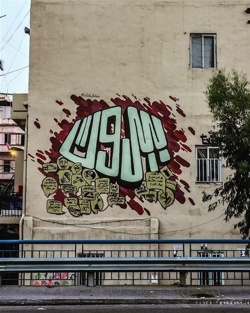 Beirut ❤️ livelovebeirut bourjhammoud livelovearchitecture ...