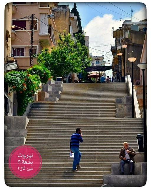 🇱🇧🇱🇧الحالة تعباني يا ليلى ********************** REPOST 📸: @livefromle (Mar Mikhael-Armenia The Street)