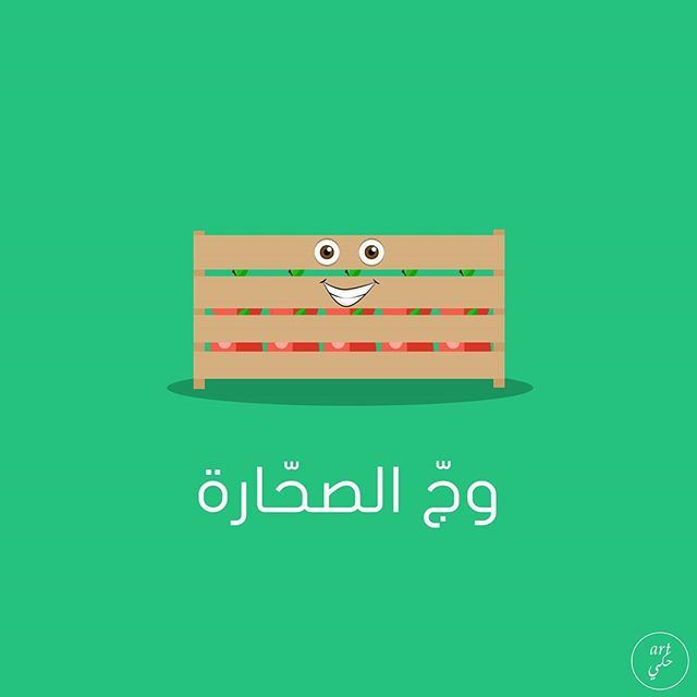 Everything is just crate. art7ake