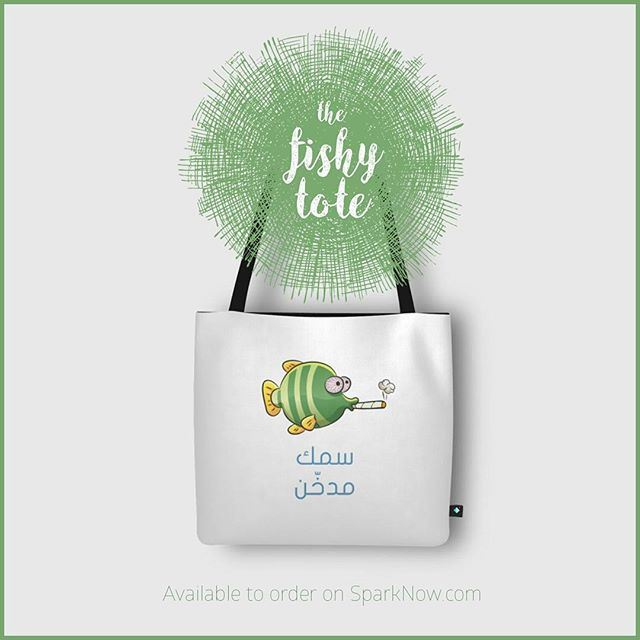 The Fishy Tote is out and just in time for more hot beach days. art7ake shopping