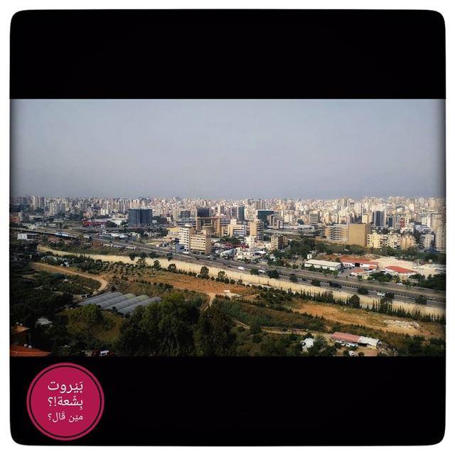 🇱🇧 The City View***********.Photo📸 taken by : @omran_gharib.******* (Sinn Al Fil, Mont-Liban, Lebanon)