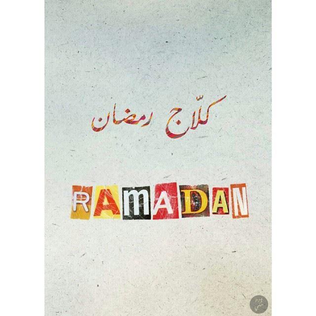 Collage Ramadan.
