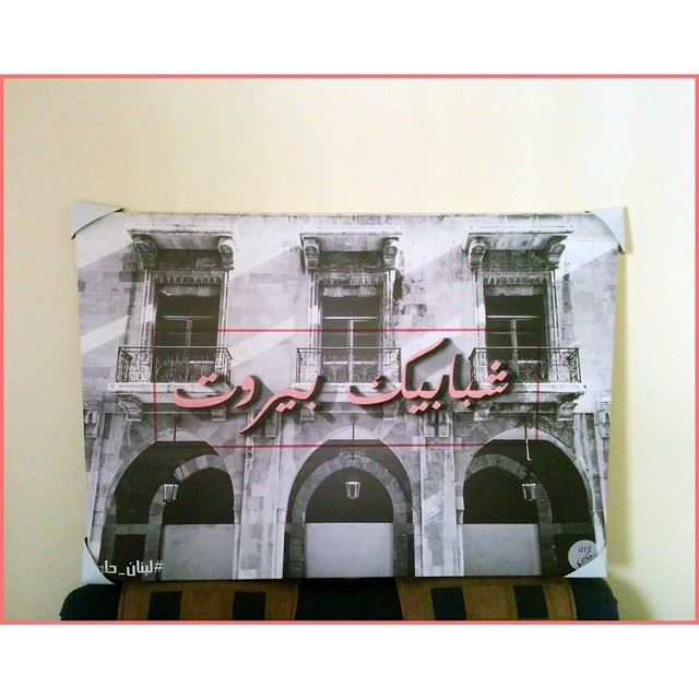 """We've got this special edition 100cmx70cm Canvas print of """"Beirut Windows"""" looking for a new wall to hang on! Whose wall is it going to be?"""