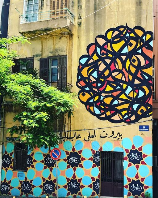 Beirut street art 🚲.... streetart instastreet beirut beiruting ... (Beirut, Lebanon)