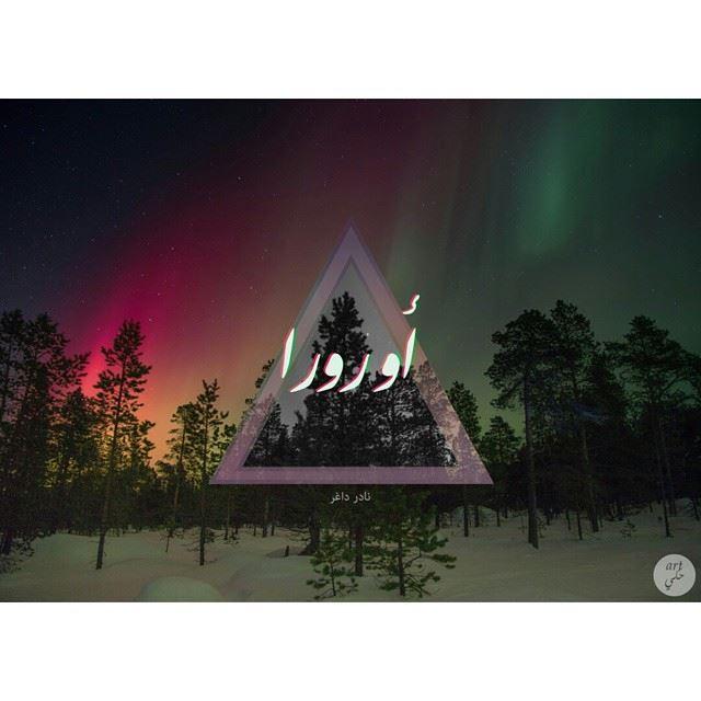 Aurora Borealis. art7ake arabic aurora