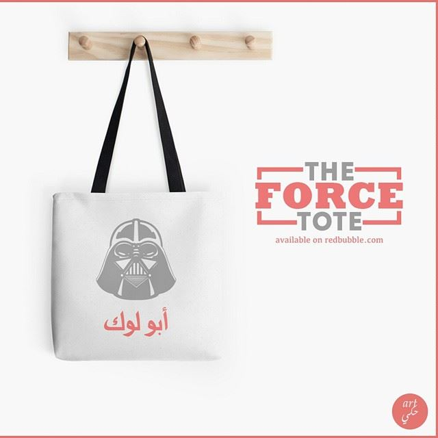 Happy StarWarsDay to all of you hardcore fans out there! Keep the force with you with our awesome DarthVader tote bags. art7ake StarWars StarWarsGoodies Lebanon Beirut Arabic