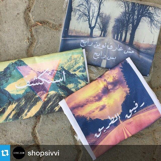Shop art7ake on Sivvi.com