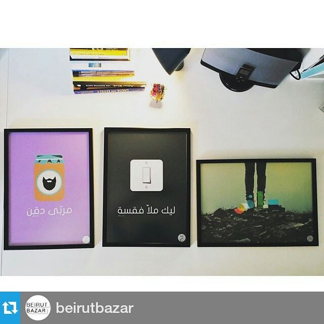 Mabrook @beirutbazar, they look awesome. art7ake ・・・