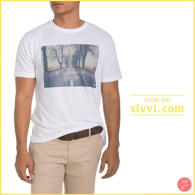 If you don't know where you're going, head over to Sivvi.com for some unique T-shirt shopping! Who do you think would love to have this?