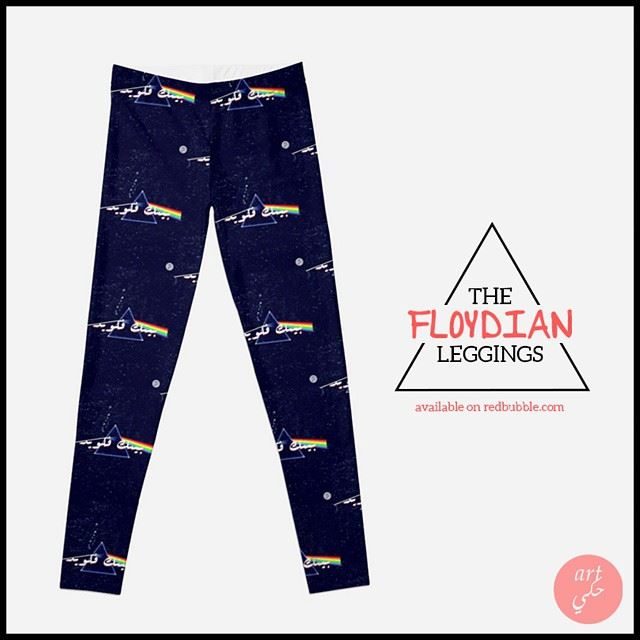 The art7ake Floydian Leggings are a must have for all the PinkFloyd fanatics out there. Order yours now on http://redbubble.com/people/art7ake