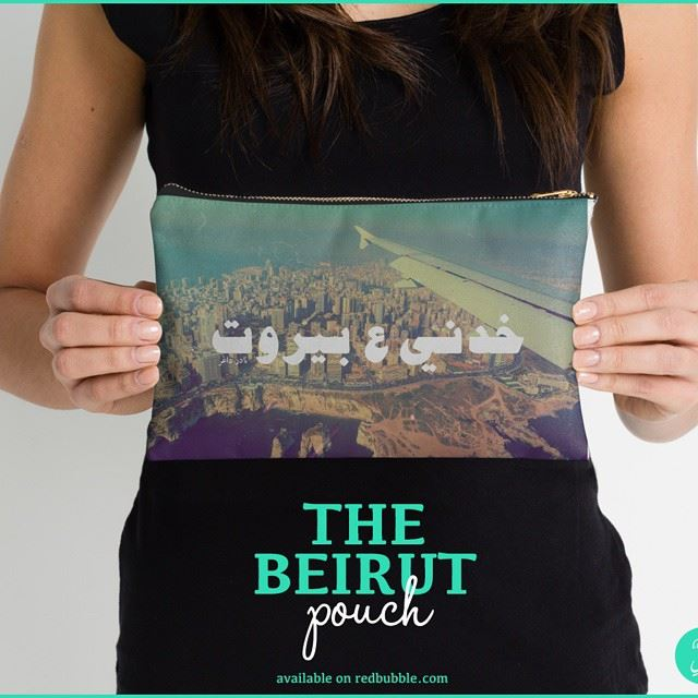 The Beirut pouch is here! It can be used for make up or for spontaneous casual outings. Who would love to have this one? art7ake arabic